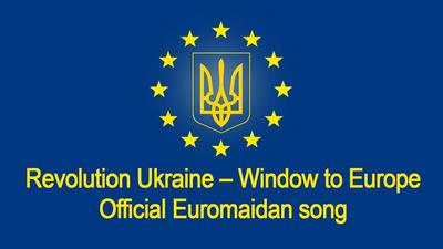 Слушать песню ще не вмерла україна хай живе і геть руїна