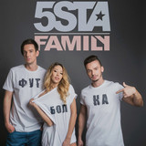 5sta Family - ��������
