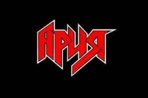 Группа Ария