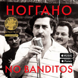 Ноггано - No Banditos