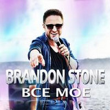 Brandon Stone - �� ��