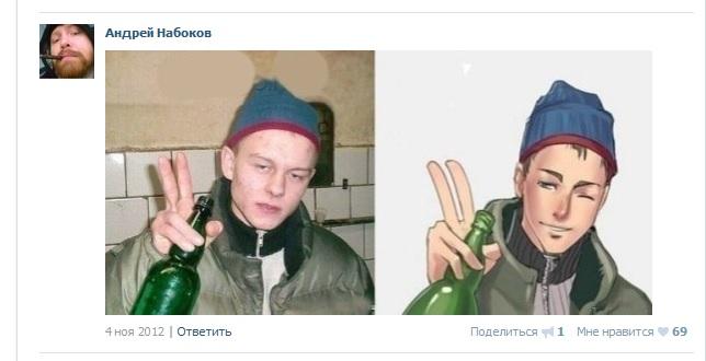 Enjoykin (Андрей Набоков)
