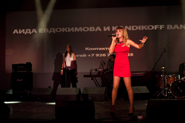Певица Аида Евдокимова
