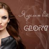 Glory - � ������ ��