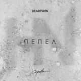 HEARTSKIN - Пепел (feat. CVPELLV)