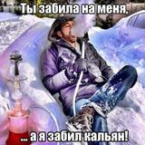 Олег Кензов - Дым кальяна