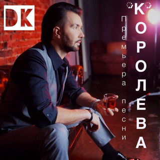 Топ лучших русских песен Клубные миксы русских исполнителей. Аудиокниги. Все...