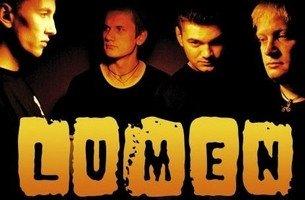 Lumen (Люмен)