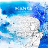 Mania feat L(Izreal) - Не меняй меня