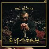 MC Doni - Султан (при участии Kristina Si)