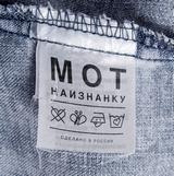 Мот. Альбом НАИЗНАКУ