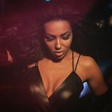 Виктория Олизе - Не своди с ума