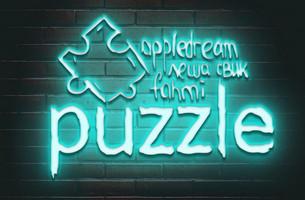 Puzzle (Витя Appledream, Ефим Карташёв, Алексей Свик)