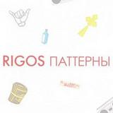 Rigos - Покахонтас