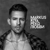 Markus Riva – Река любви