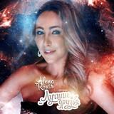 Alena Roxis - Лучшие друзья