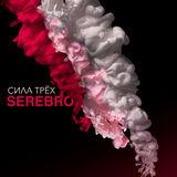 Serebro - See You Again