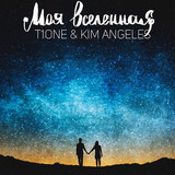 T1One & Kim Angeles � ��� ���������