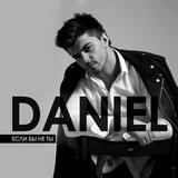 Daniel - ���� �� �� ��