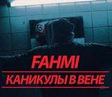 Fahmi - �������� � ����