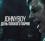 Johnyboy - ���� ������� �����