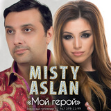 Misty & Aslan - ��� �����