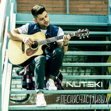 Nuteki – Песня счастливых